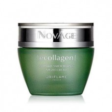 Oriflame Ecollagen Wrinkle Smoothing Night Cream